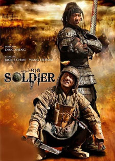 , LITTLE BIG SOLDIER, Jurnal Suzannita