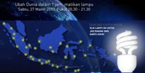 ", Save The Earth ""Ubah Dunia Dalam 1 Jam"", Jurnal Suzannita"