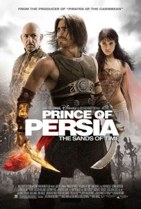 , Prince of Persia: The Sands of Time, Jurnal Suzannita