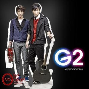 , G2 Padukan Lirik Bahasa Indonesia – Korea, Jurnal Suzannita